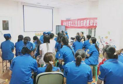 河南省最美护士卞雅萍下社区了 郑州九院系列讲座之 老年护理安全管